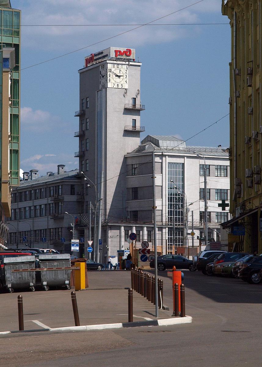 Справку из банка Посланников переулок трудовой договор для фмс в москве Юности улица