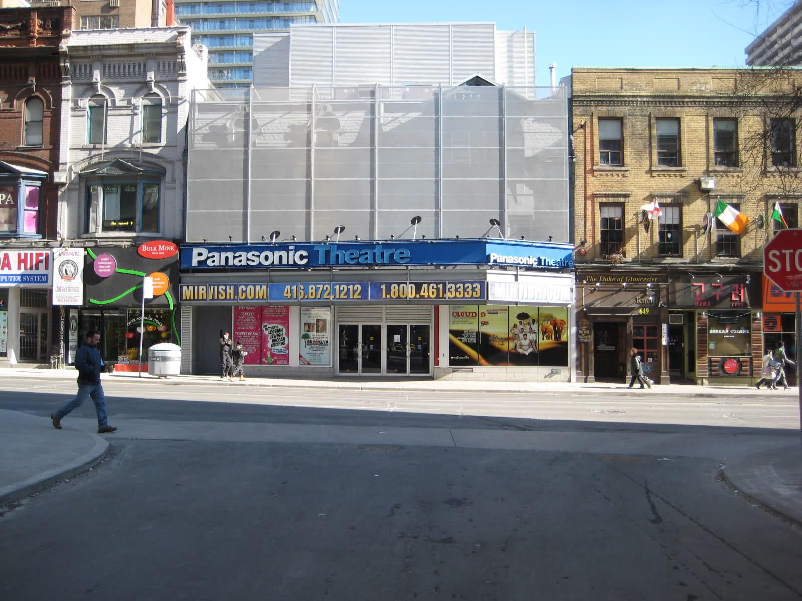 File:Panasonic Theatre Toronto 2010.jpg