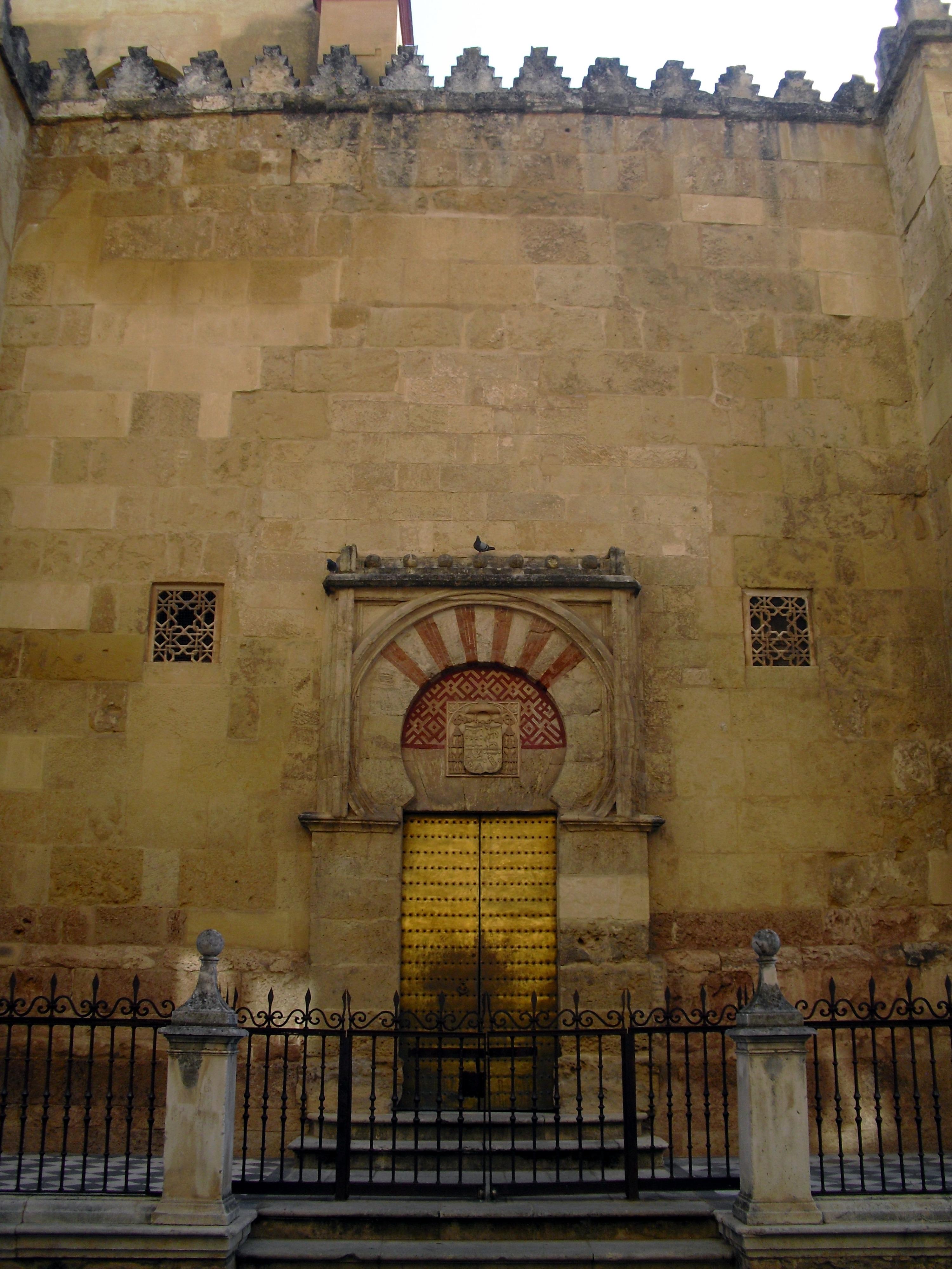 File puerta de san miguel mezquita de c for Puerta 3 de san marcos