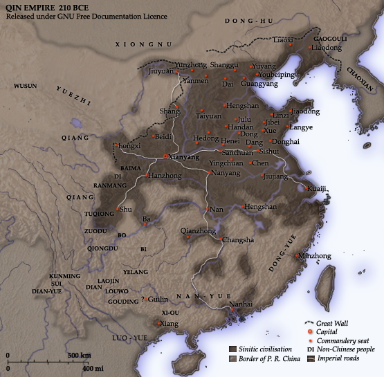The dark areas represent the Qin empire that Qin Shi Huangdi ruled.