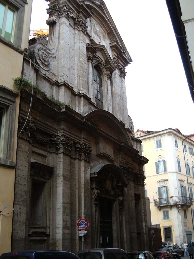 San Girolamo della Carità - Wikipedia