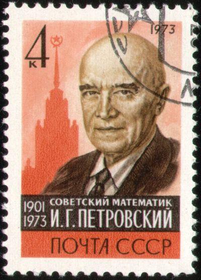 image of Ivan Petrovsky