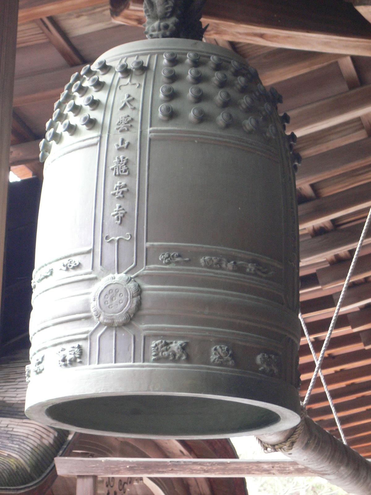 Asian prayer bells