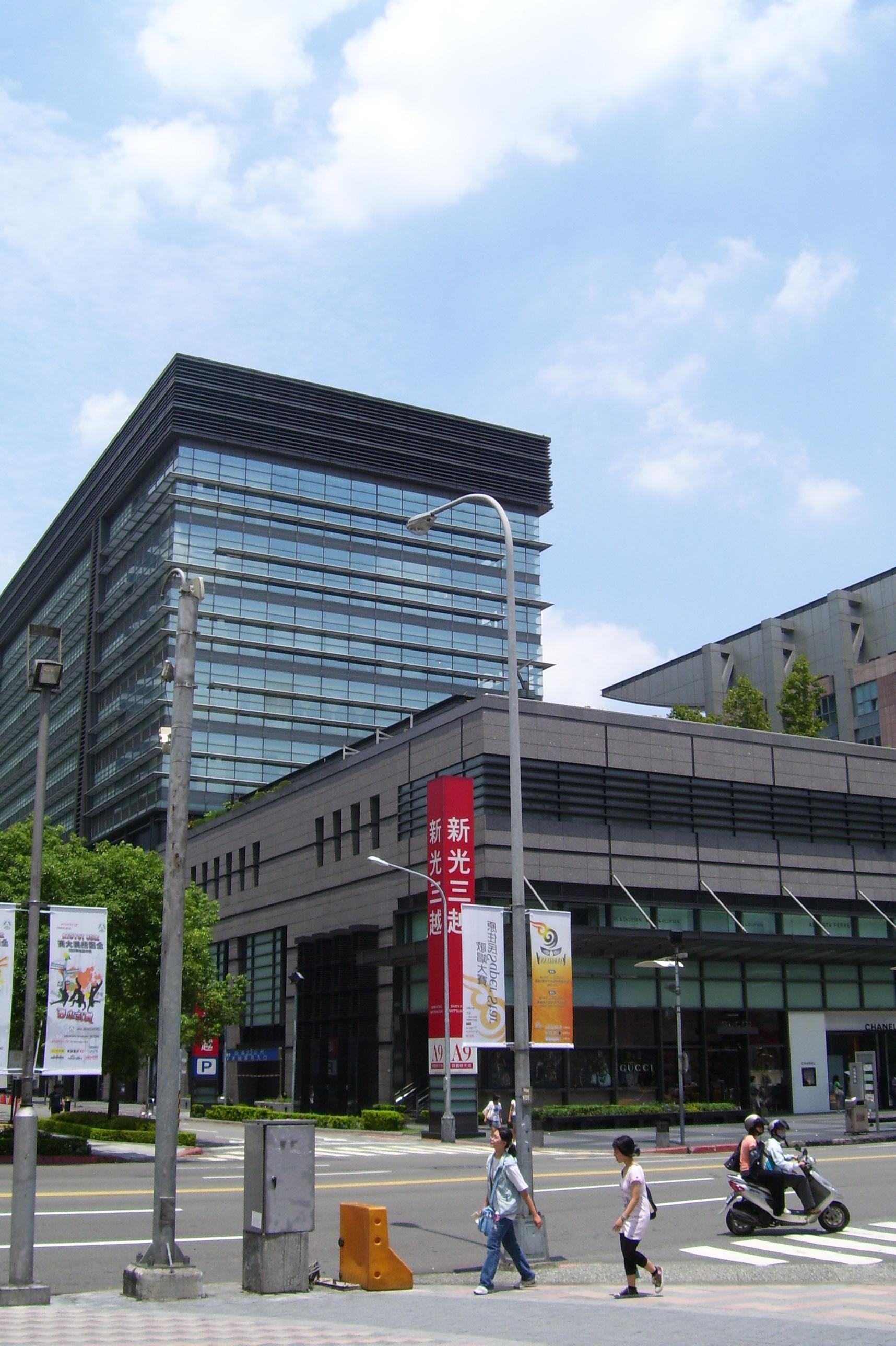 Shin Kong Mitsukoshi A8