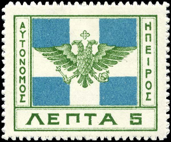 http://upload.wikimedia.org/wikipedia/commons/1/11/Stamp_Epirus_1914_5l_flag.jpg