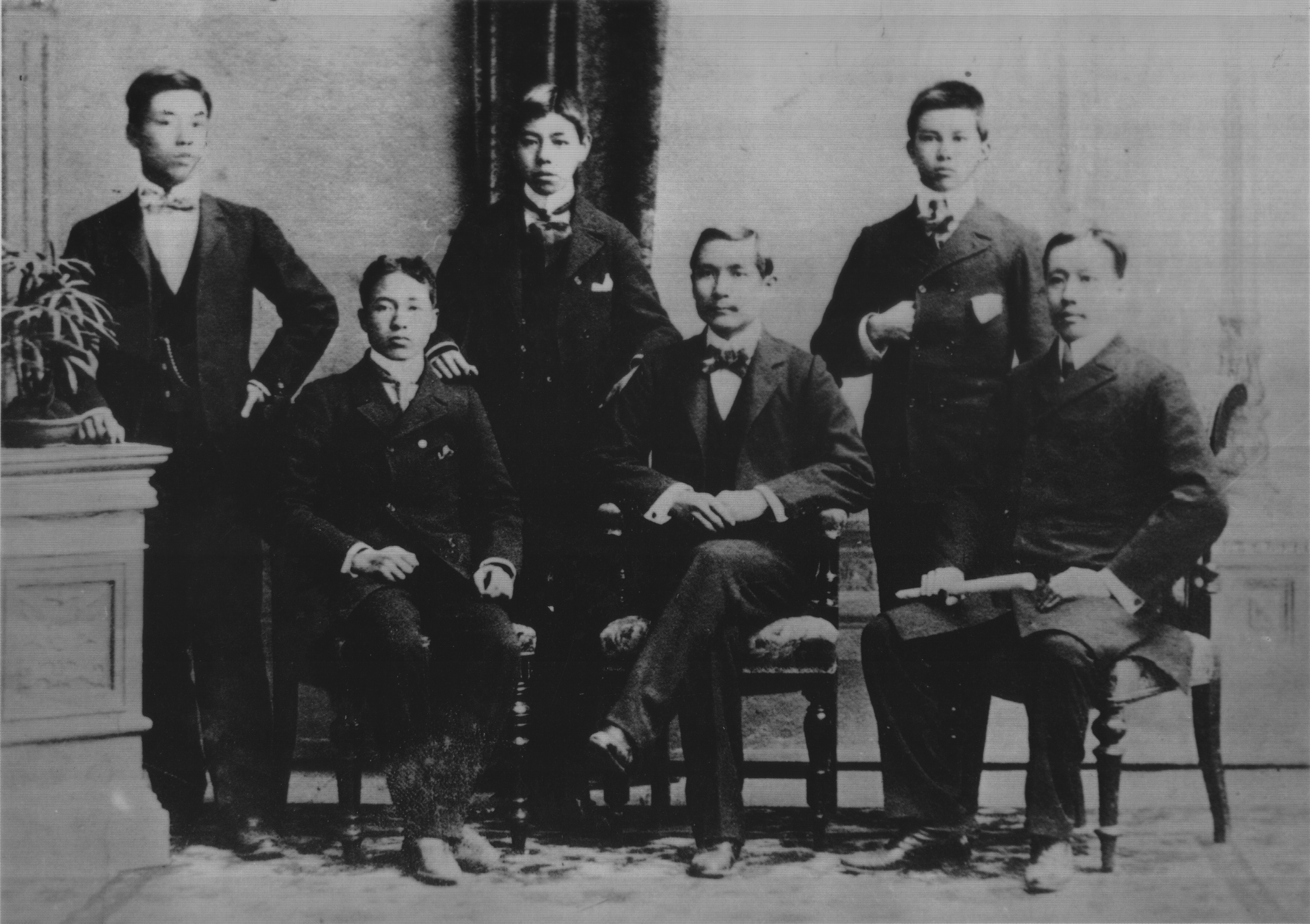 File:Sun Yat Sen in Japan at Jan 1901.png