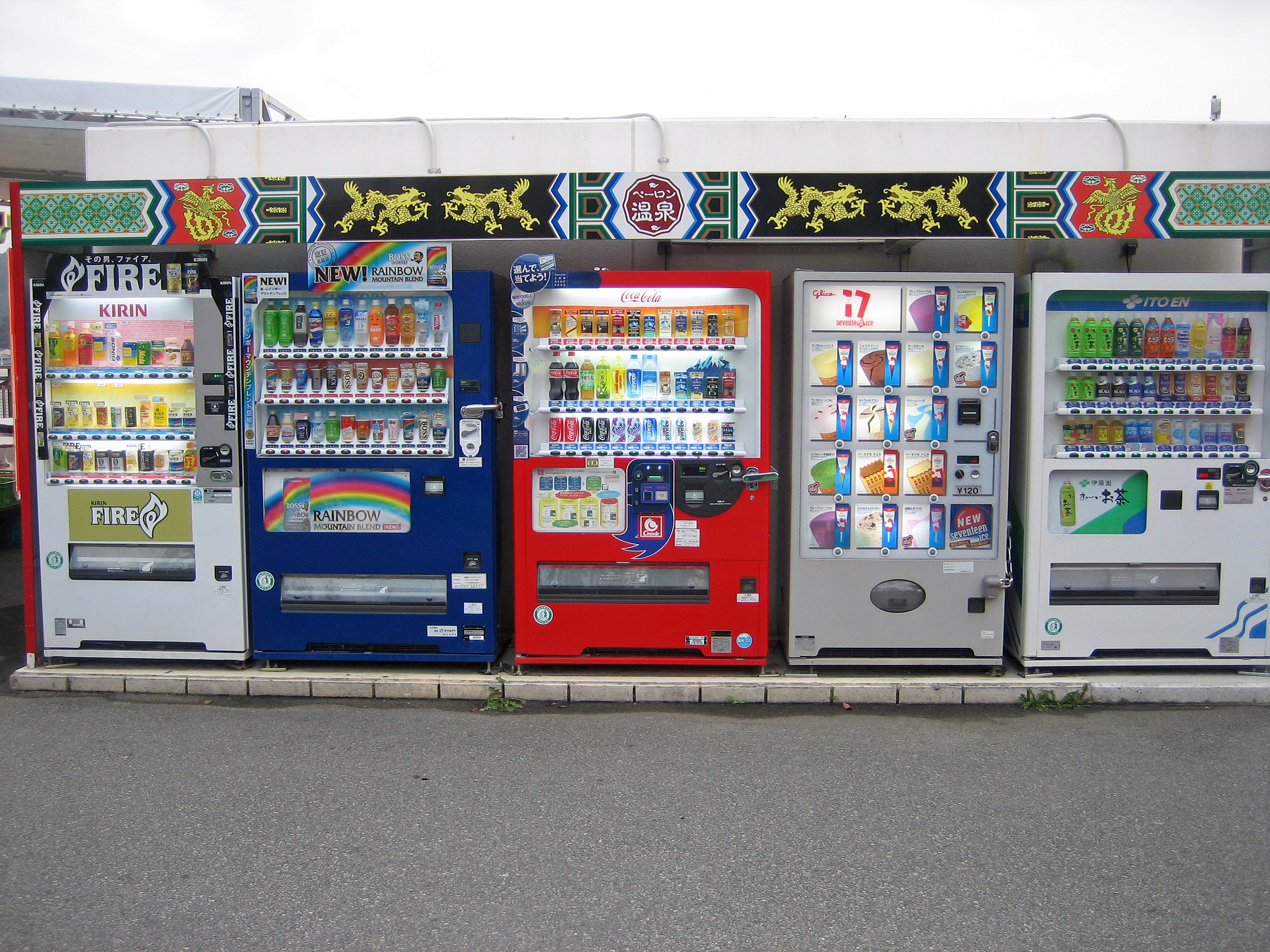 file vending machine of soft drink and ice cream in japan jpg