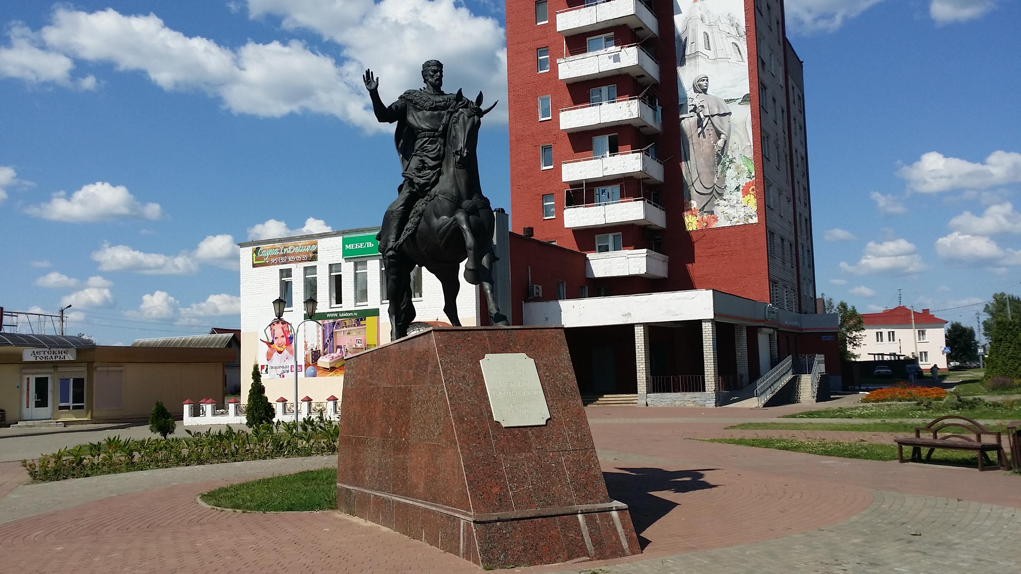 Vseslav
