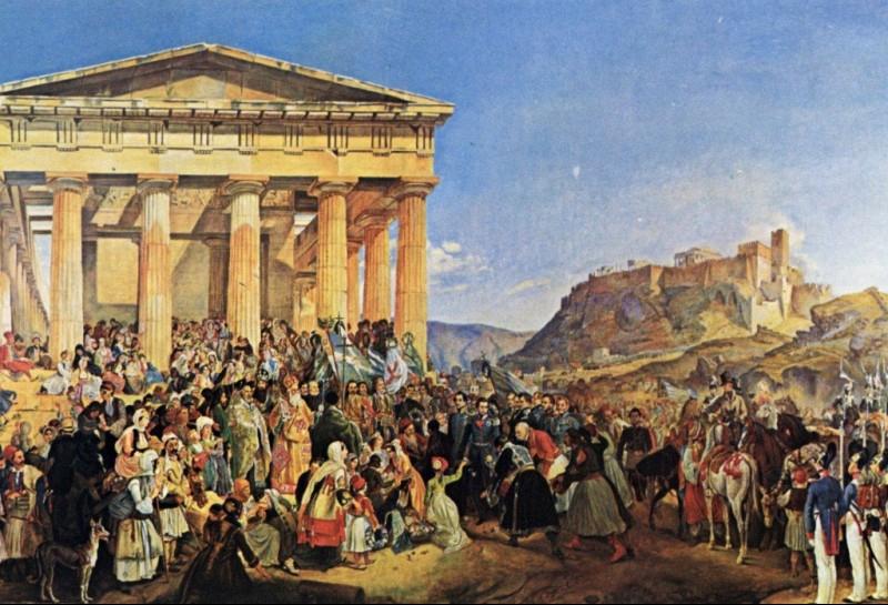 File:Υποδοχή του Όθωνα στην Αθήνα.jpg