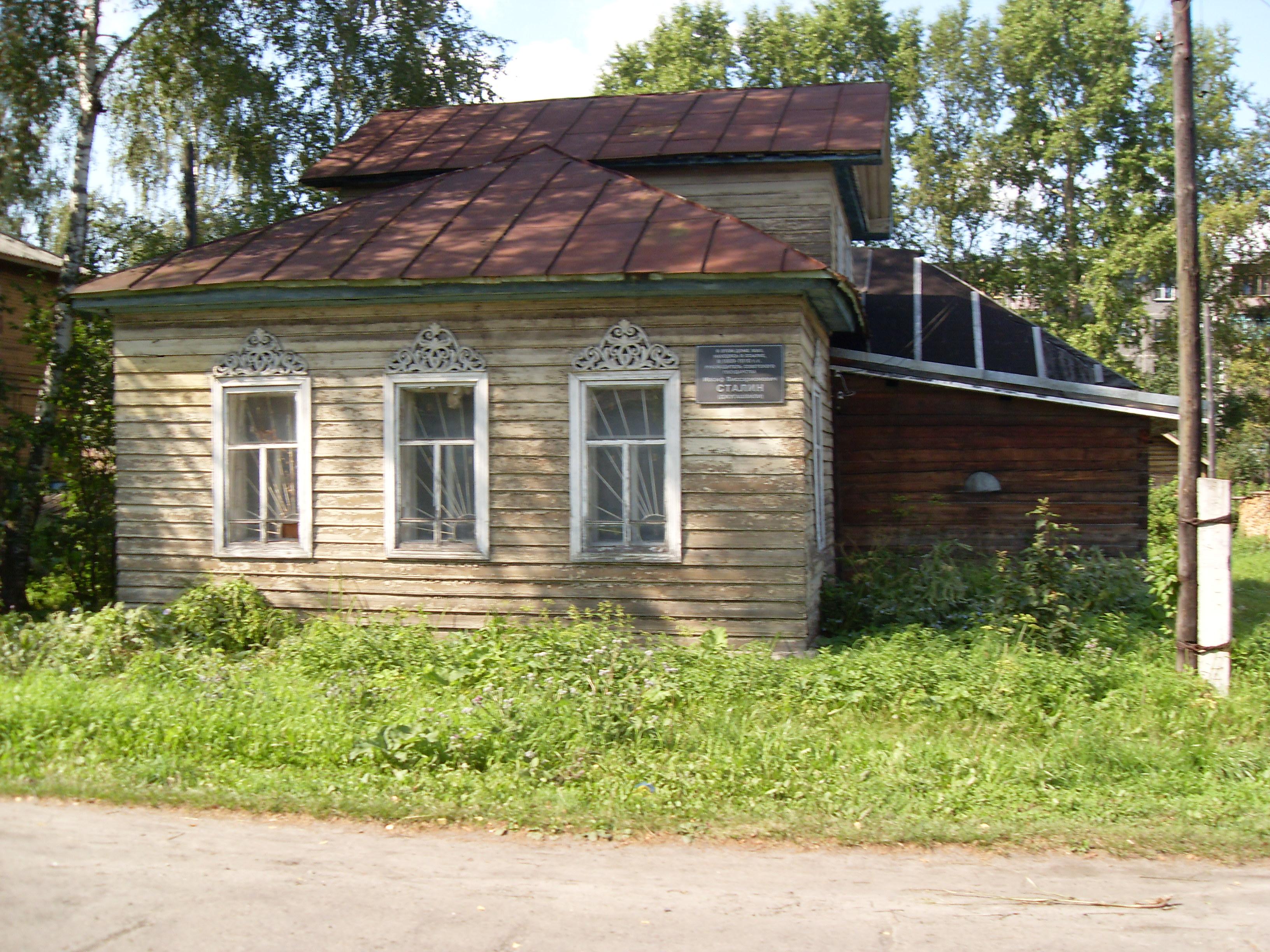 Файл:Дом, в котором жил, находясь в ссылке 1909-1910 Сталин. Сольвычегодск.JPG — Википедия