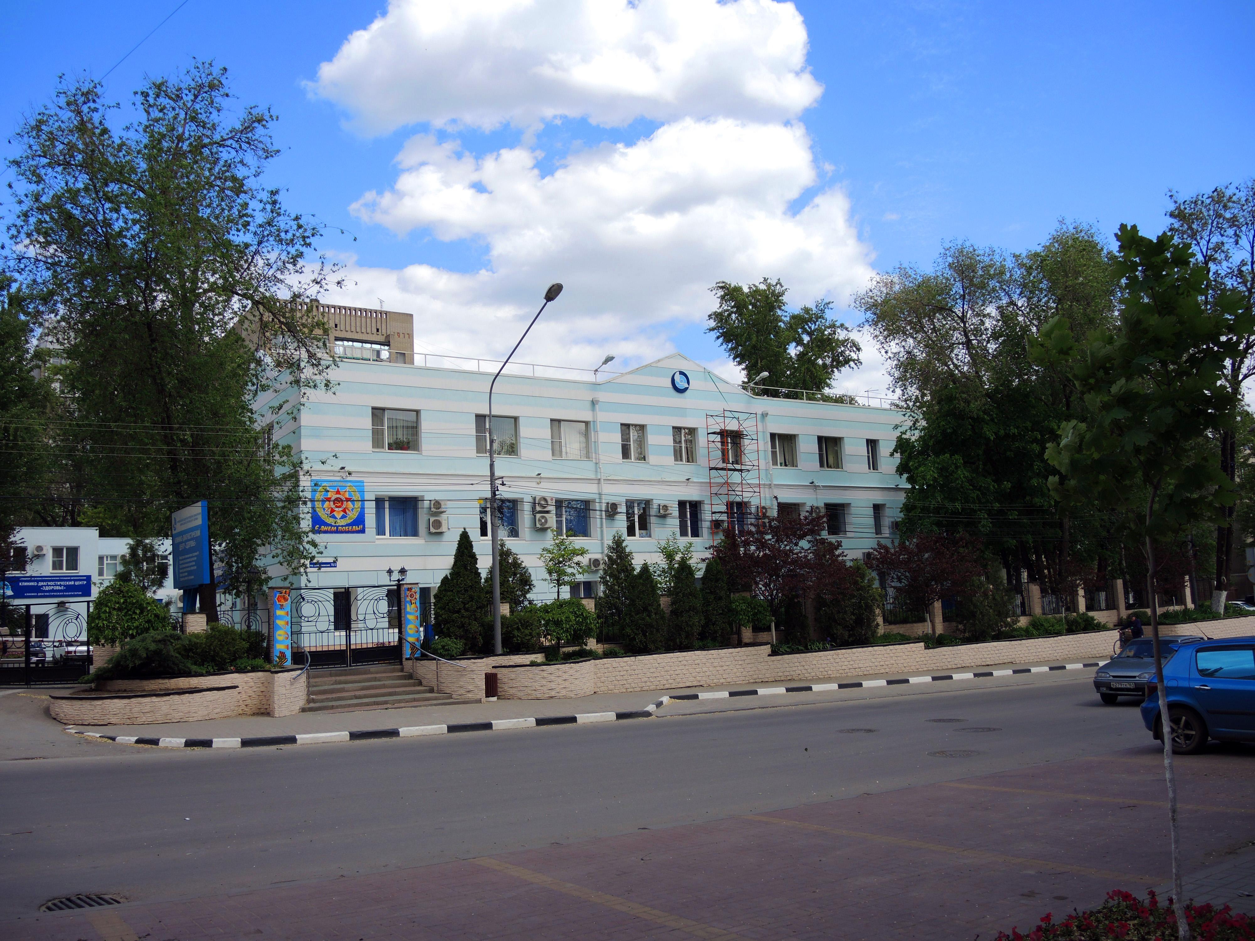Доломановский 70 фенибут цена в ростове на дону