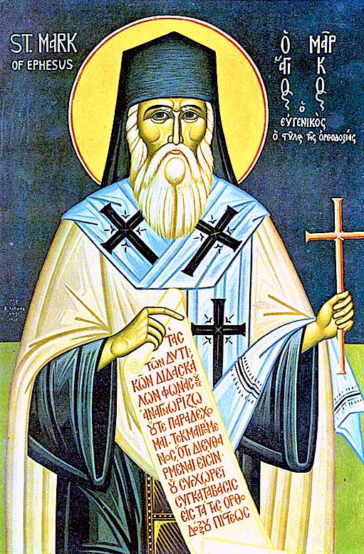 Святитель Марк, митрополит Ефесский.
