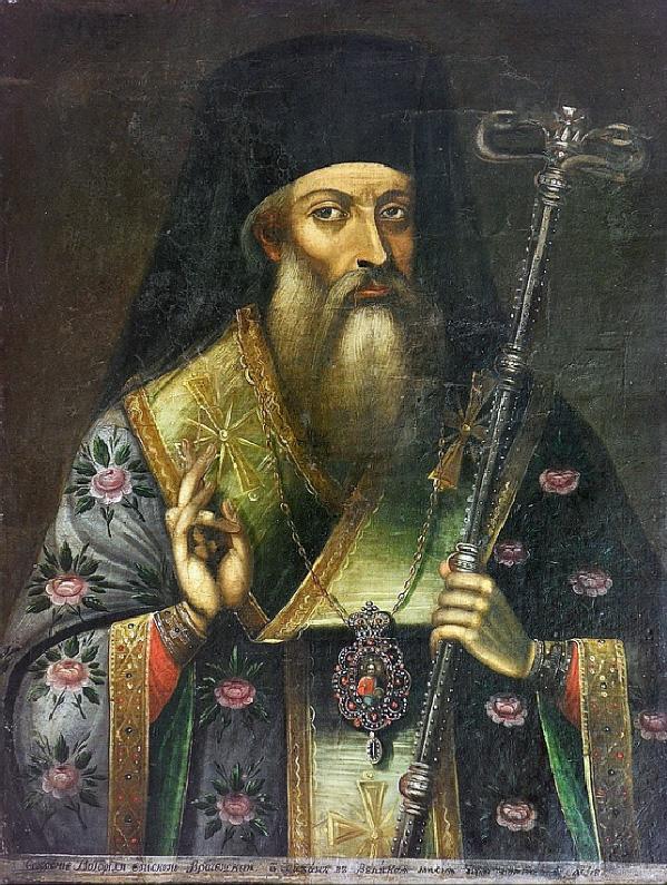 Резултат с изображение за Софроний Врачански.