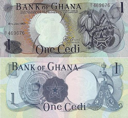 GHANA 1980 P22 LARGE NOTE 50 CEDIS