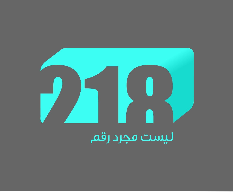 File:218 logo.jpg