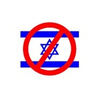 English: symbol of anti-zionizm