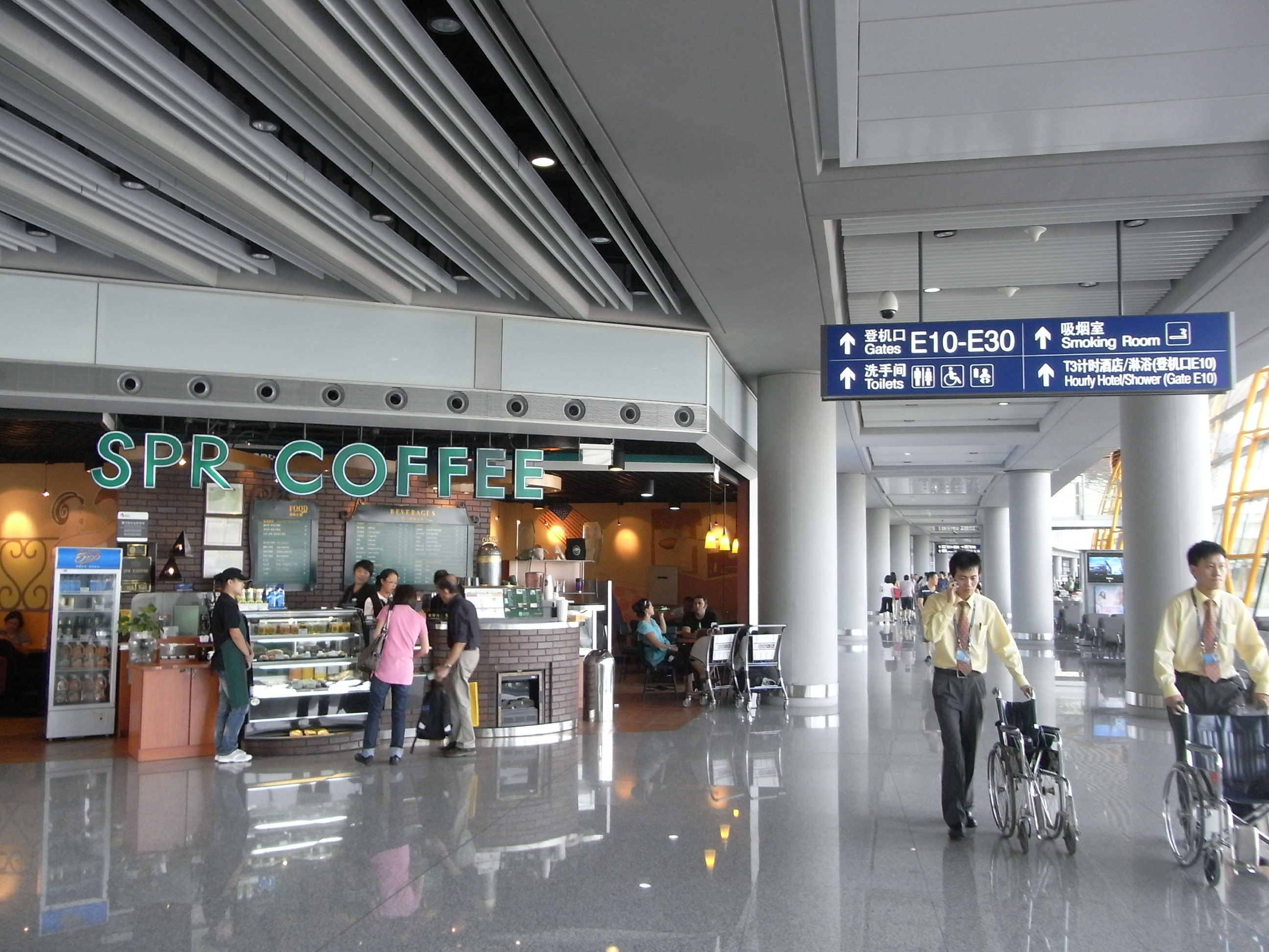 Beijing Airport Shopping Airport Bcia Shop Spr