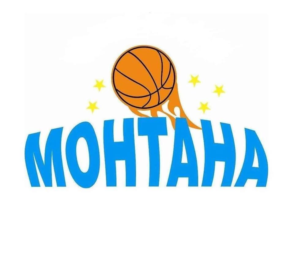 Резултат с изображение за Баскетболен клуб Монтана