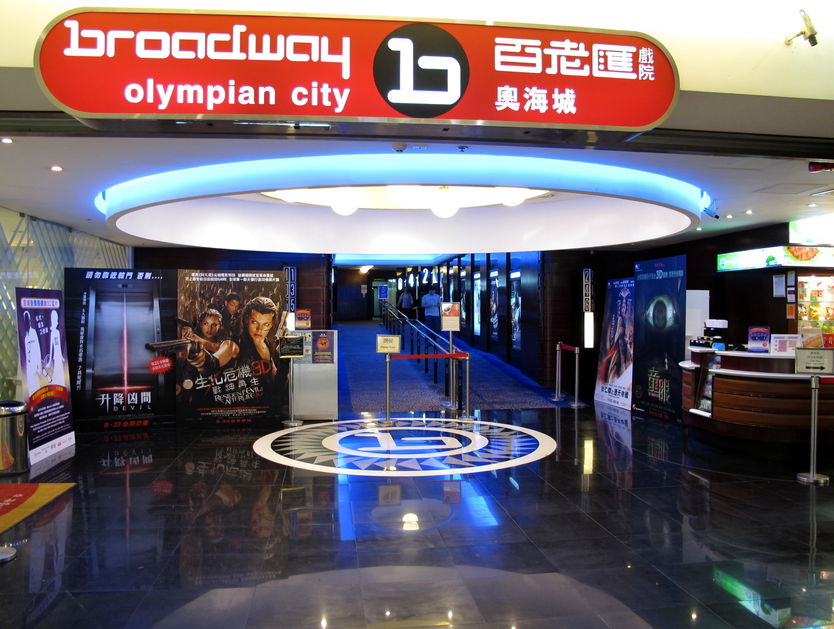 Broadway Cinema 83