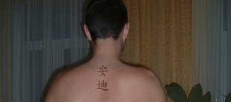 Chinese language tattoo Andy.jpg