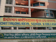 Chittagong Ideal School & College, Chittagong, Front View.jpg