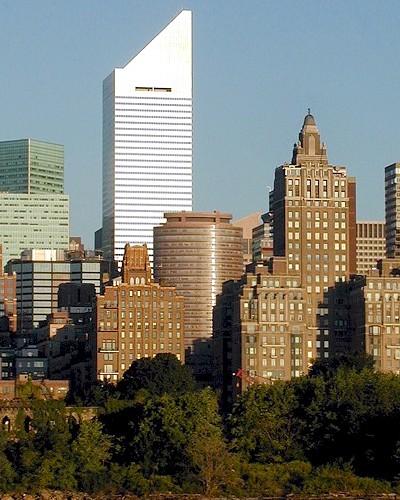 Nyc New York: Citigroup Center
