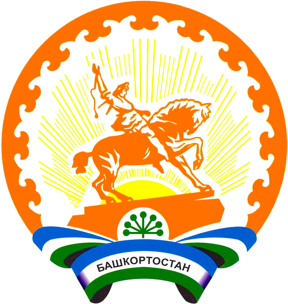 File:Coat of Arms of Bashkortostan.png