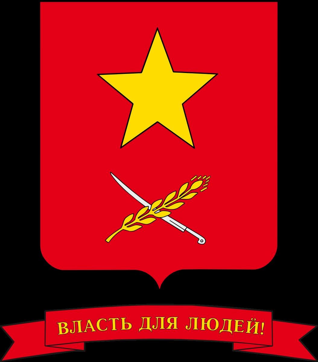 Лежак Доктора Редокс «Колючий» в Новоалександровске (Ставропольский край)