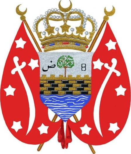 File:Coat of arms of Mutawakkilite Kingdom of Yemen.jpg