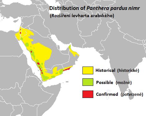 Distribution Of Arabian Leopard