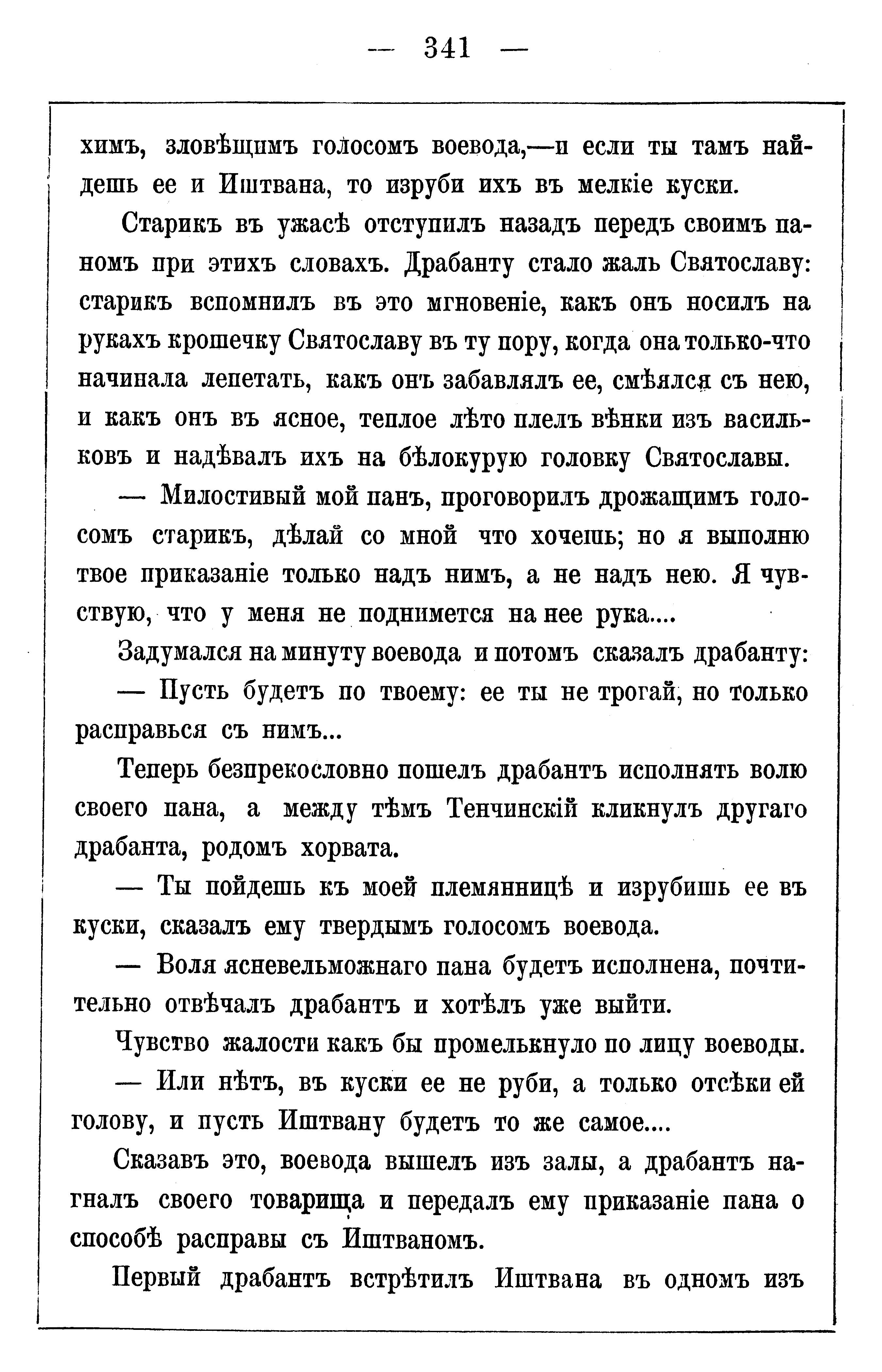 Биткоин в россии запрещен 2017 год-5