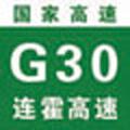 Expressway G30.jpg
