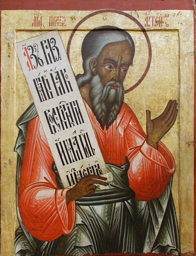 Russian icon of Haggai, 18th century