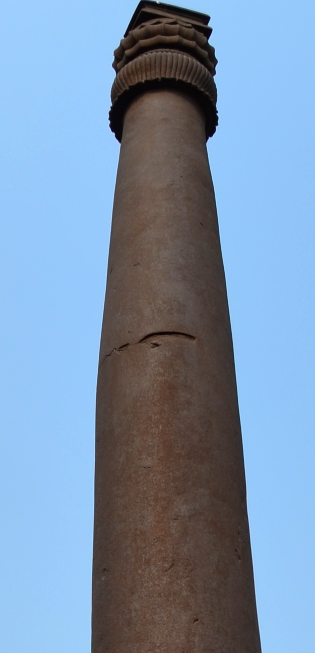iron pillar The history and mystery of the iron pillar the skill and the technology possessed by ancient indians may not be agreed by present day 'secular' historians, but the truth cannot be suppressed for long the iron pillar standing tall at mehrauli.