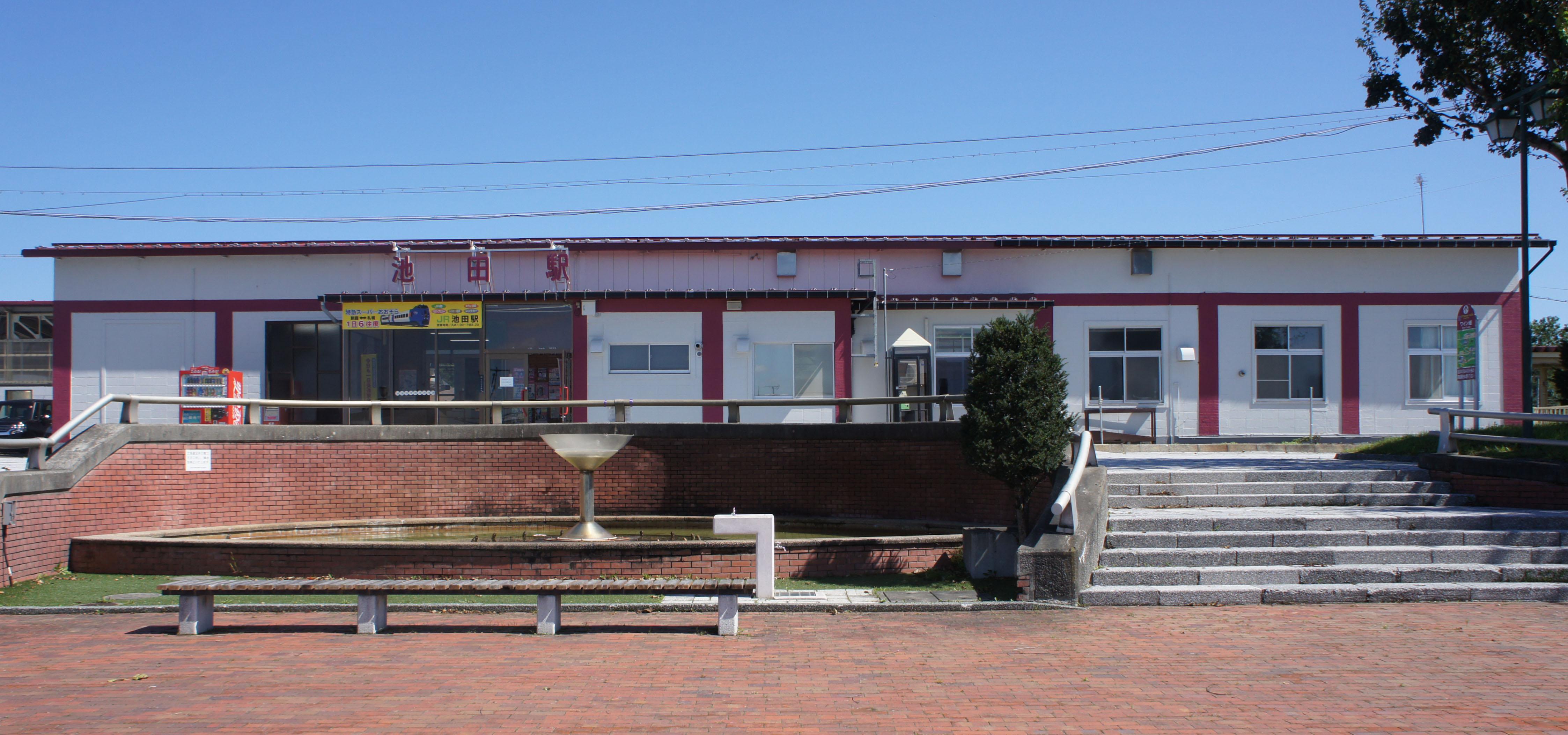 池田車站 (北海道)