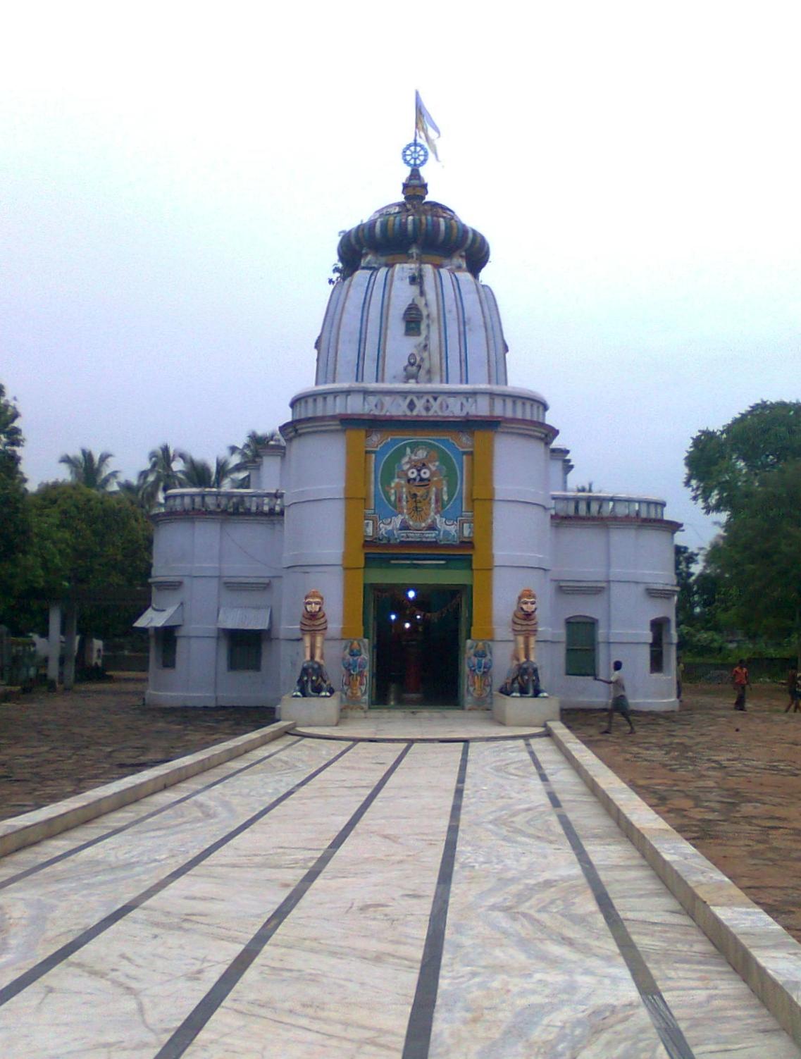 Nayagarh (stad)