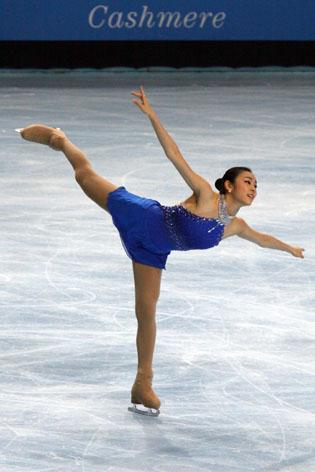 File:Kim 2009 TEB FS.jpg