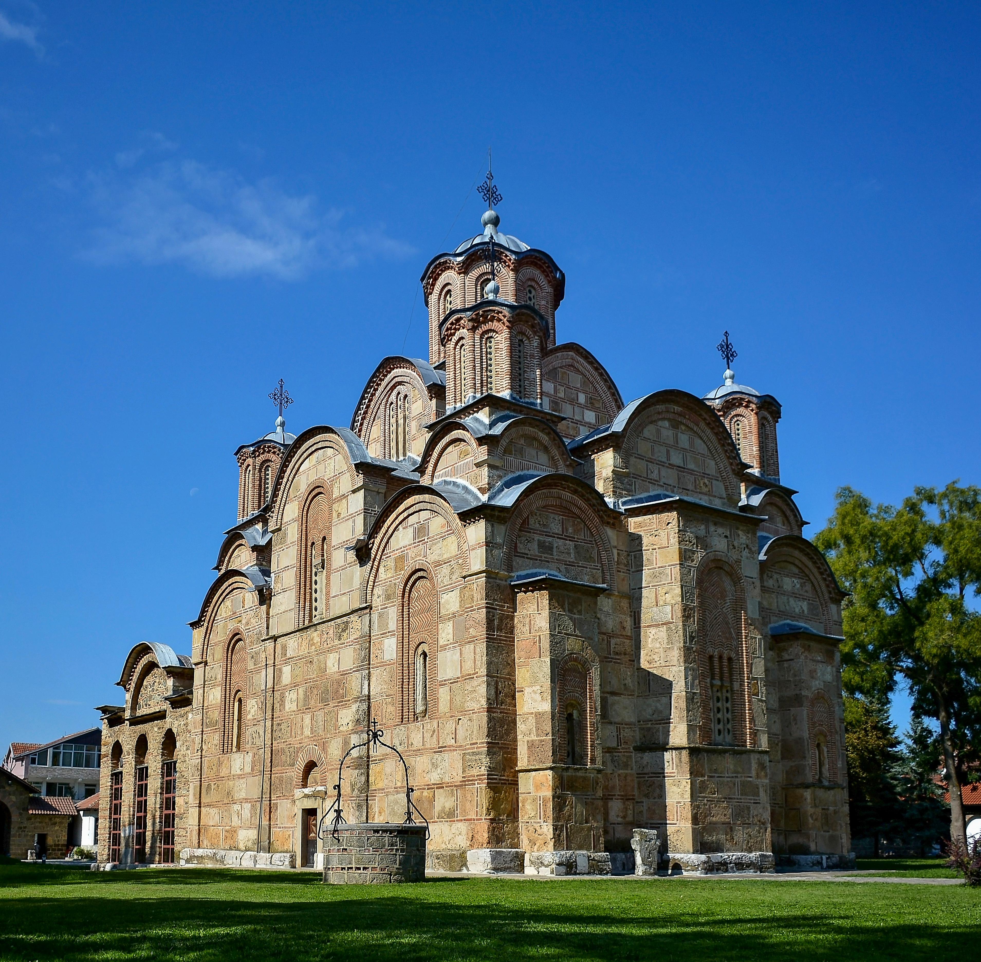 Manastir_ne_Graçanicë.jpg