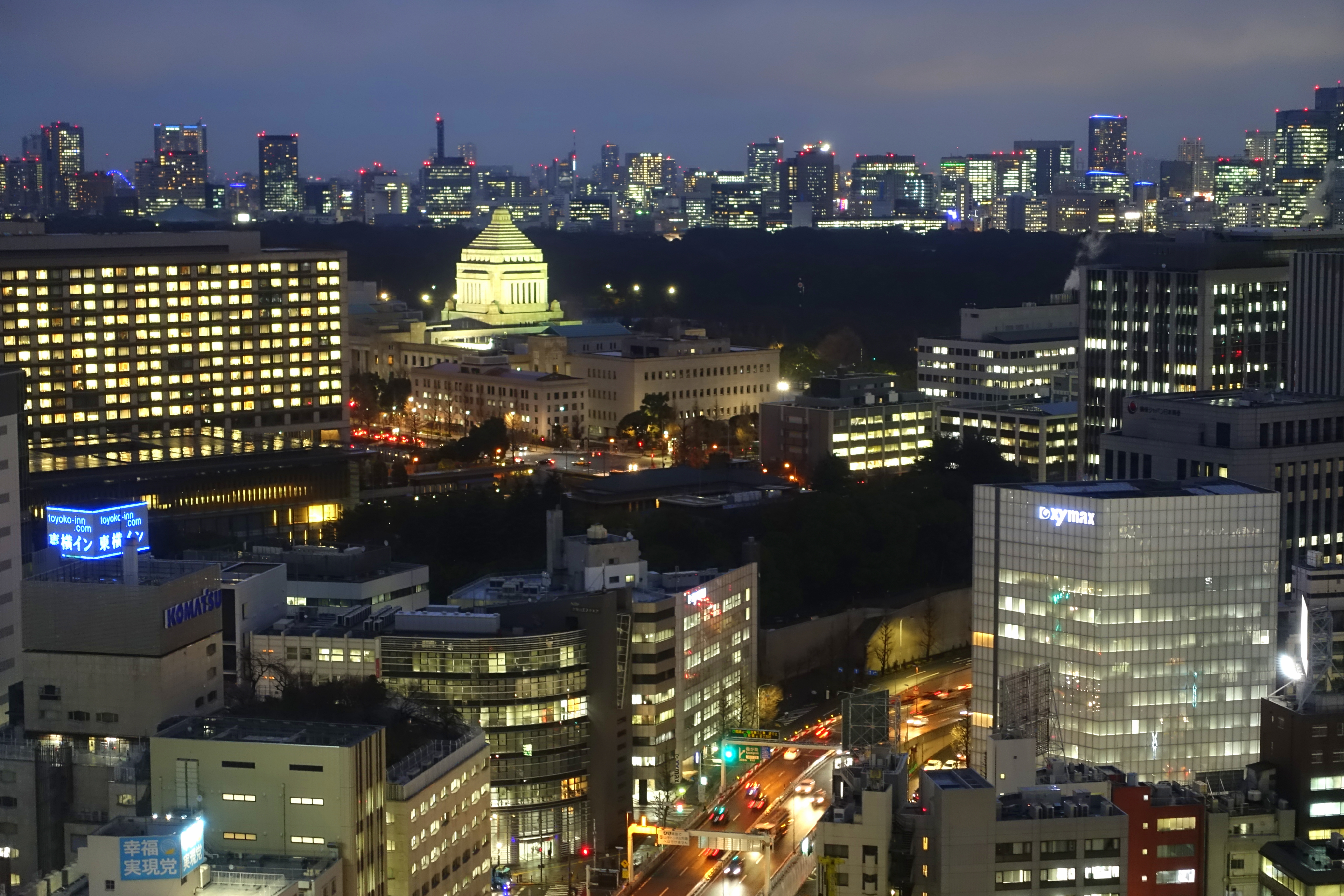 National Diet Building, Chiyoda: Address, National Diet Building Reviews: 4/5