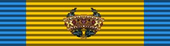 Орден Железной короны 2-й степени