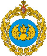 Depiction of Tropas Aerotransportadas de Rusia