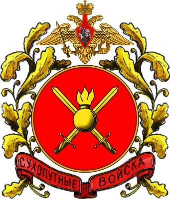 RGF_emblem.png