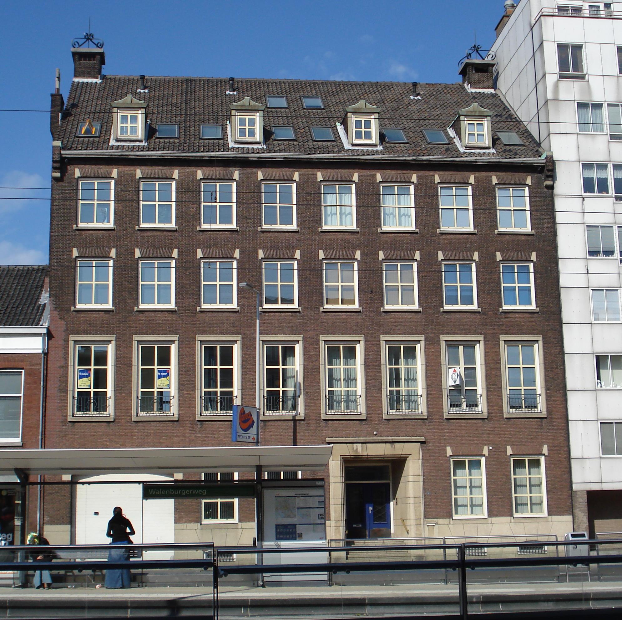 File:Rotterdam schiekade14.jpg