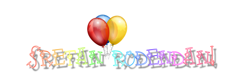Поздравление с днем рождения по сербски