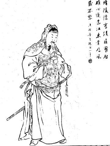 Sun Jian Qing dynasty illustration.jpg