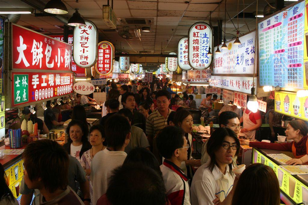 Taiwan Shilin Night Market.jpg