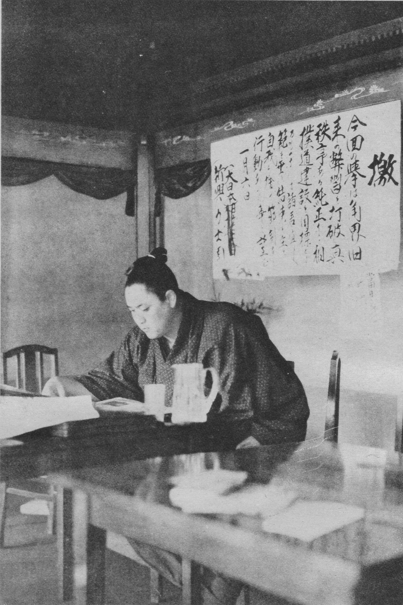 file tenryu saburo in shunjuen incident 1932 scan10004 jpg