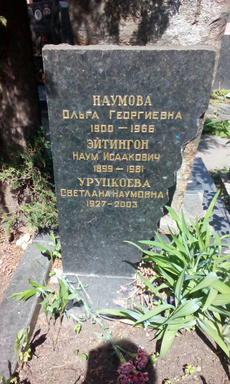 hébreu wikipedia