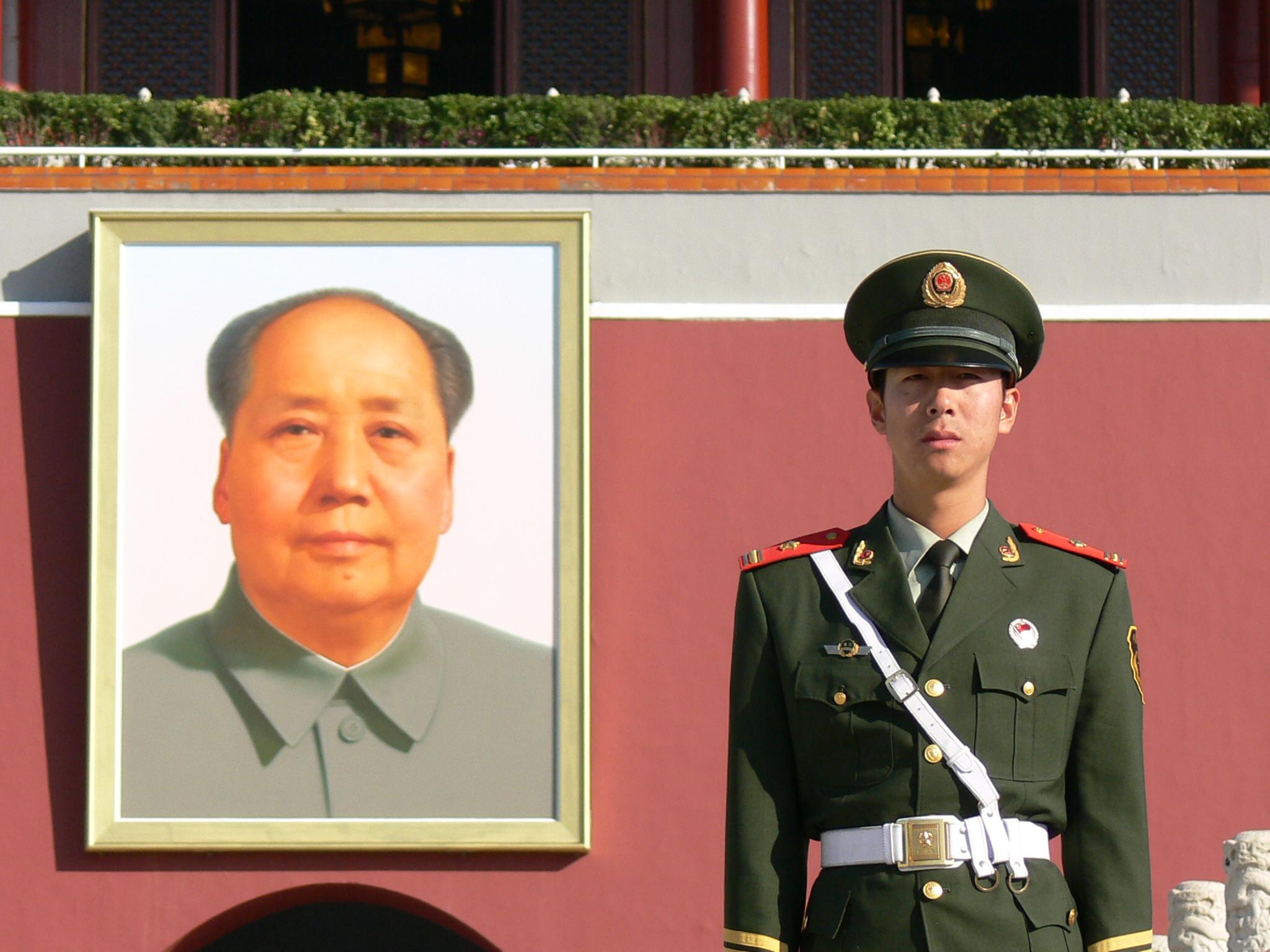 The_portrait_of_Mao_Zedong.jpg