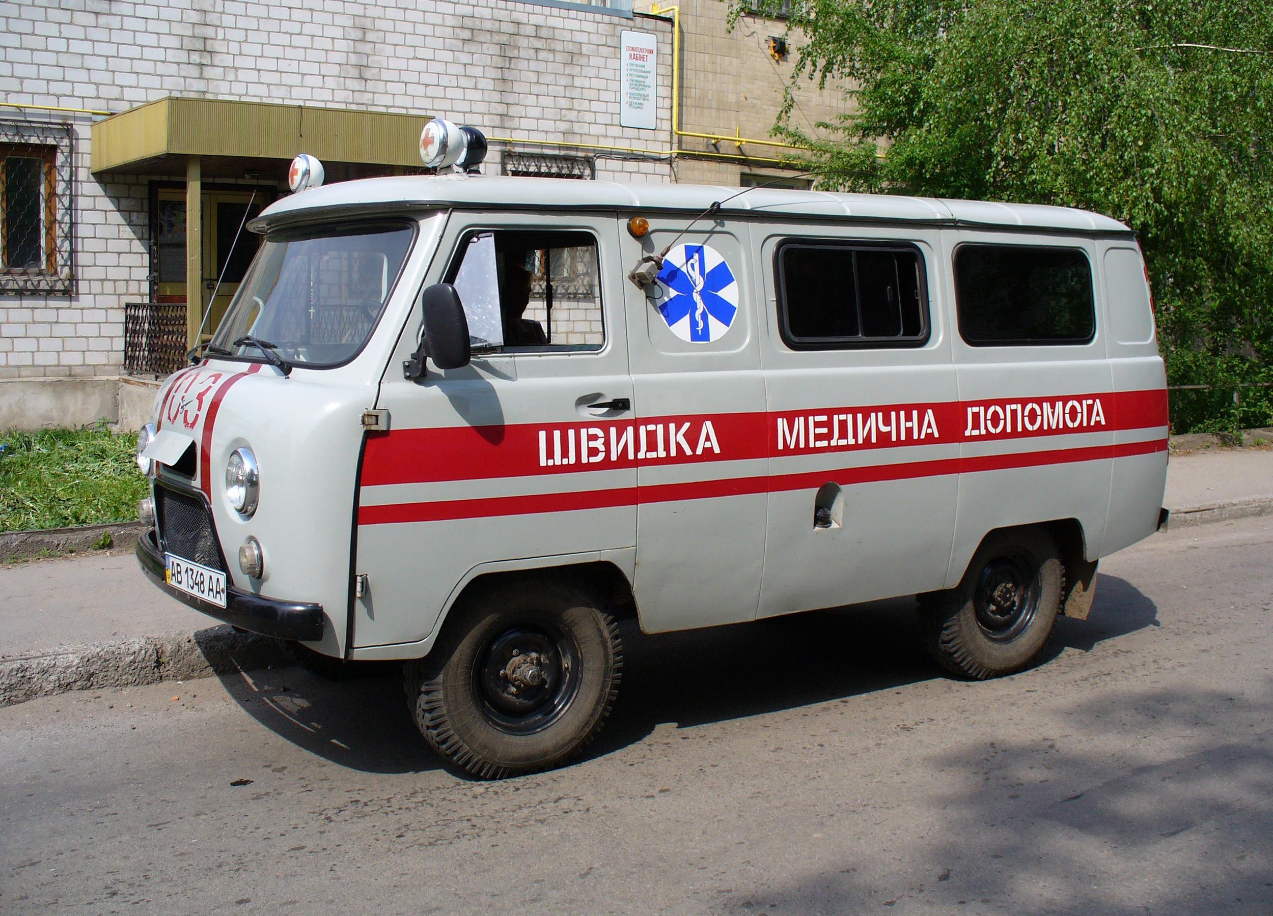 File:UAZ-452 Medical (EMS) 2006 G4.jpg